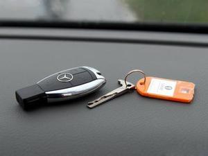 大奔汽车钥匙